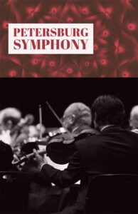 Petersburg Symphony Free at The Beacon Theatre